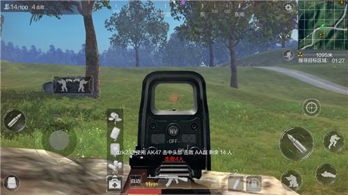 瞄准镜实战使用小技巧