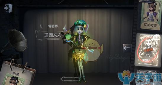 第五人格调香师对局玩法攻略 玩家该如何逃生