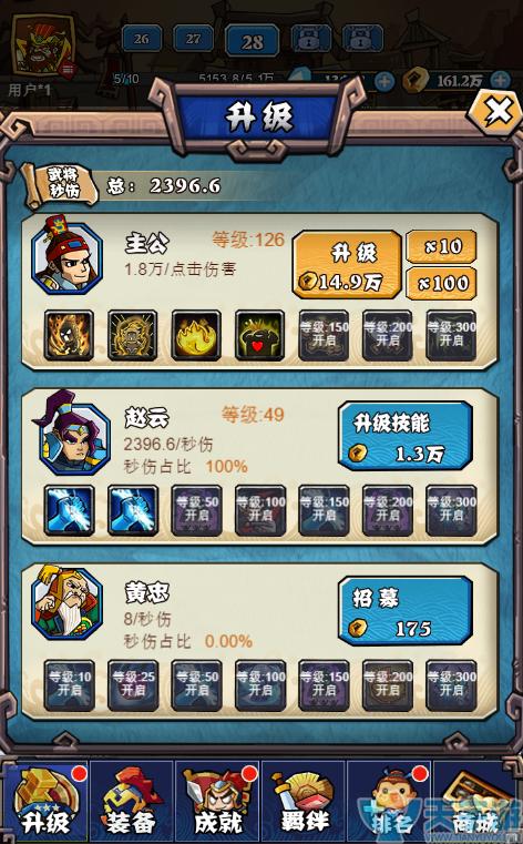 5bbec957b30c1
