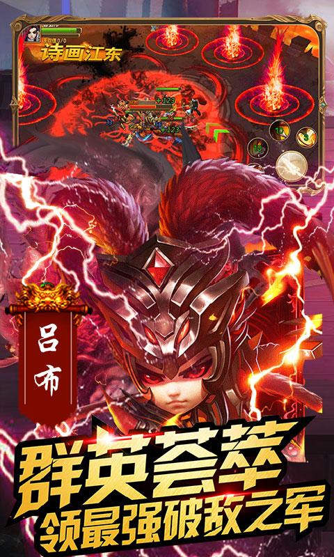 轩辕剑3(送千元充值)截图1