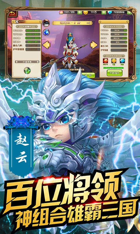 轩辕剑3(送千元充值)截图3