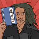 绝世神功微端-武侠文字回合